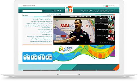 طراحی سایت هواداری فدراسیون والیبال