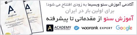 شرکت طراحی سایت وبسیما