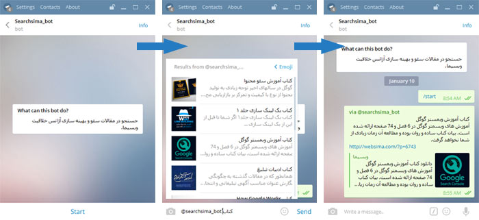 ربات سئو تلگرام