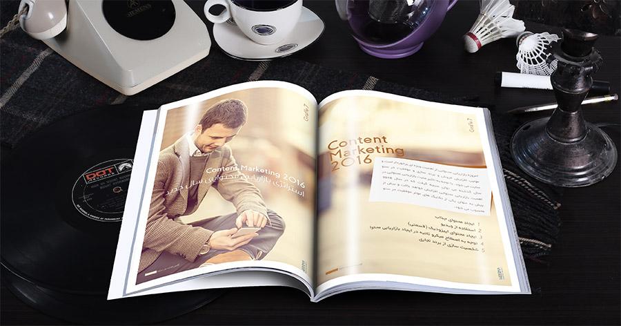 مجله زرافه ۷