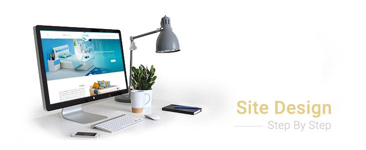 مرحله های طراحی سایت