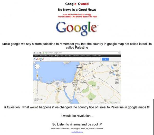 تصویری از صفحه هک شده گوگل
