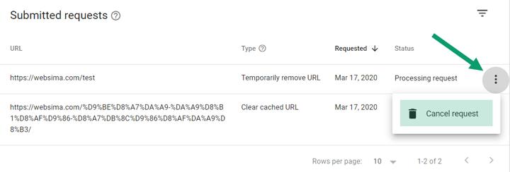 انصراف از حذف یک صفحه از نتایج جستجو