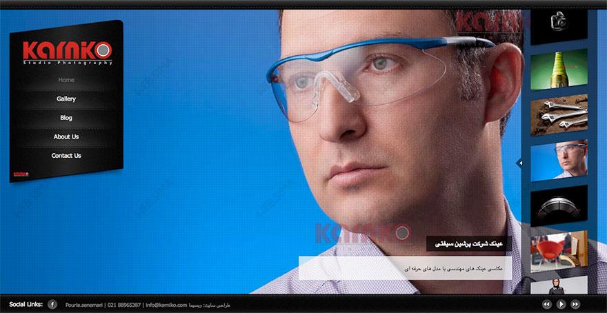 طراحی سایت استودیو عکاسی کارنیکو