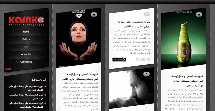 طراحی وبسایت عکاسی 360