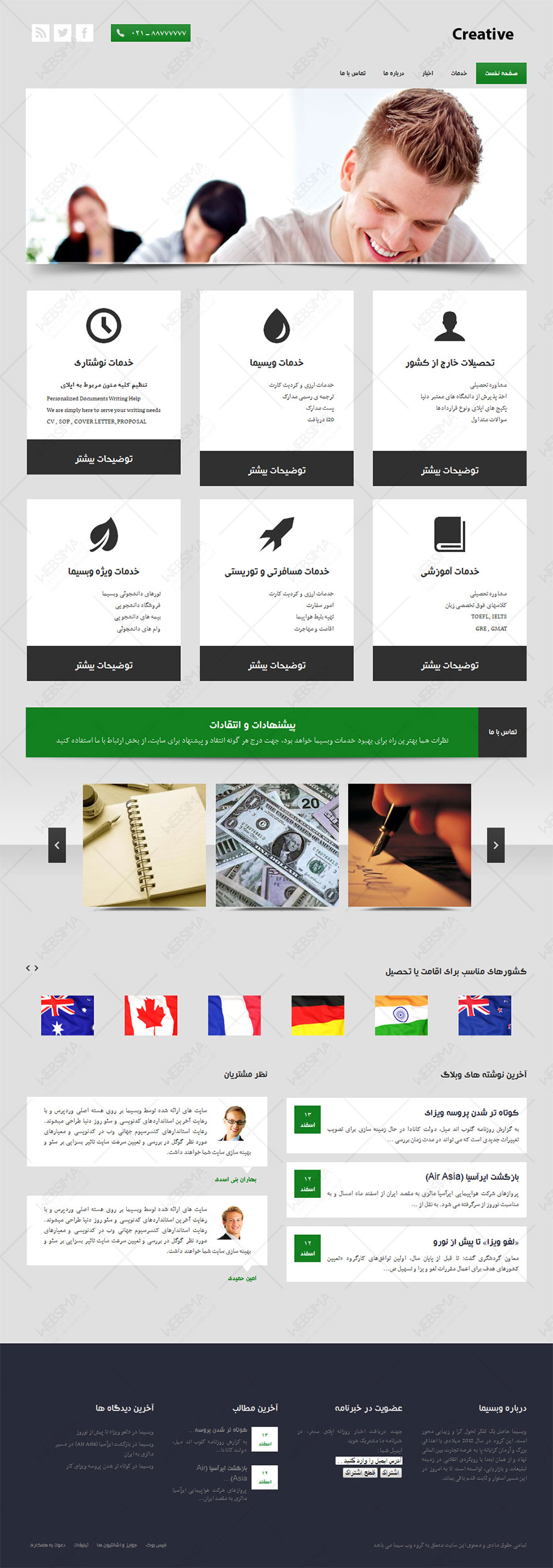 طراحی سایت کریتیو
