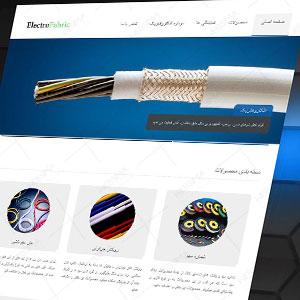 طراحی سایت شرکت الکتروفابریک