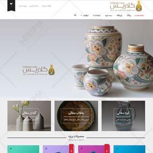 طراحی فروشگاه اینترنتی گلاریس