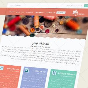 طراحی سایت آموزشگاه هنر مادر