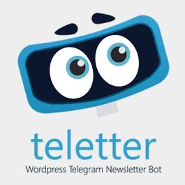 افزونه خبرنامه تلگرام