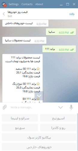 webhook در ربات تلگرام