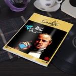 ماهنامه تخصصی خلاقیت تجاری زرافه 2