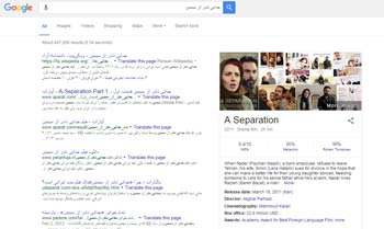 نمایش اطلاعات فیلم هنگام جستجو در گوگل