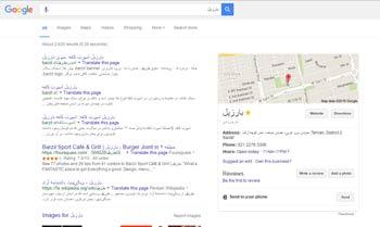 نمایش آدرس و نقشه هنگام جستجوی رستوران