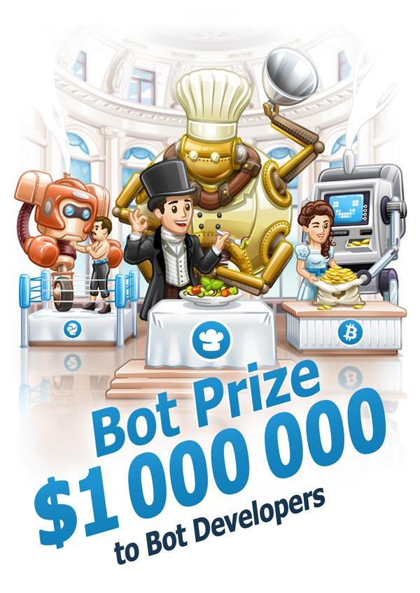 پوستر تلگرام برای مسابقه ساخت ربات