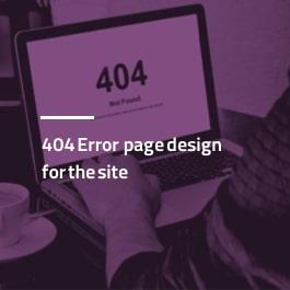 طراحی خطای 404 برای سایت