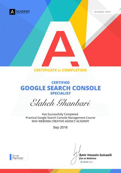 گواهی شرکت در دوره گوگل وبمستر