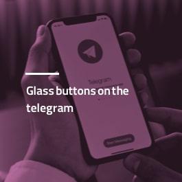 دکمه شیشه ای در تلگرام