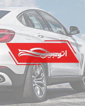 طراحی سایت شرکتی فوری خودرو