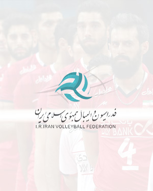 طراحی سایت فدراسیون والیبال ایران