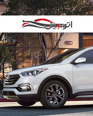 طراحی سایت شرکتی فروش خودرو