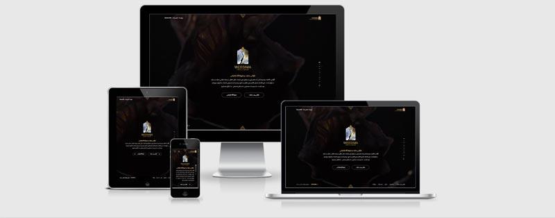 ساخت نحوه نمایش سایت در موبایل و تبلت