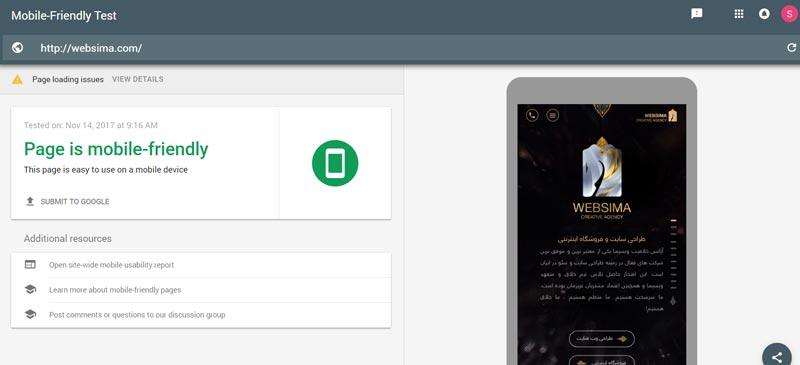 تست موبایل فرندلی بودن سایت در گوگل