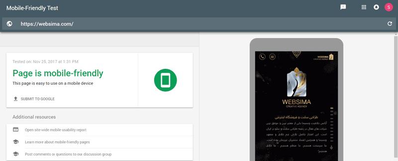 ابزار بررسی نسخه موبایل سایت