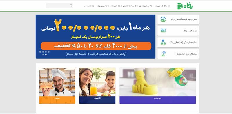 طراحی سایت های سازمانی و دولتی با وردپرس
