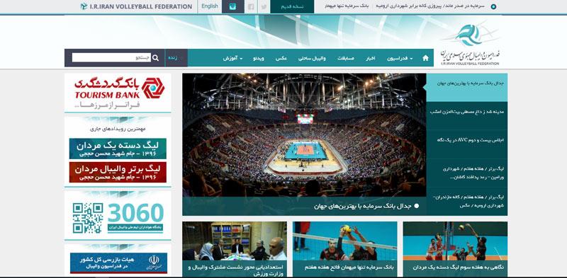 نمونه طراحی سایت خبری با وردپرس