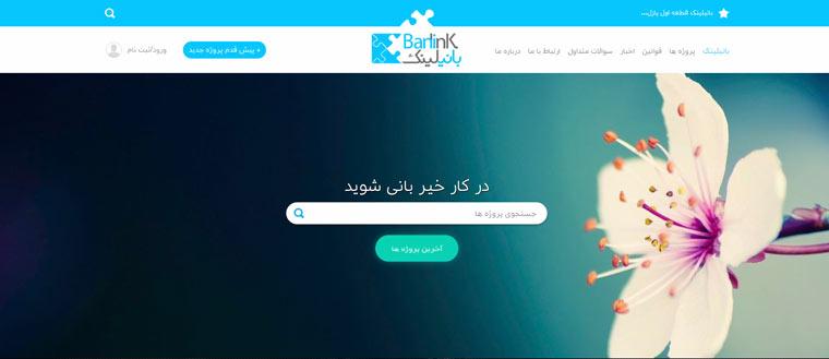 طراحی سایت مدرن با به کار گیری hero header