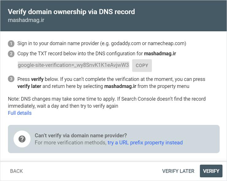 ثبت سایت در گوگل با استفاده از DNS دامنه و Domain Property