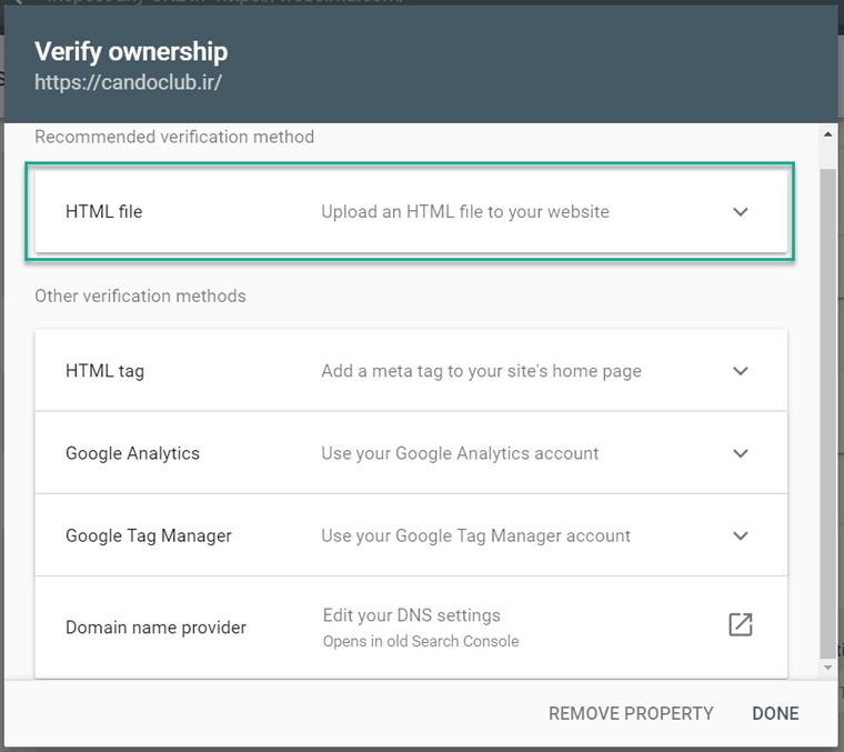 انتخاب روش ثبت سایت در گوگل در نسخه جدید سرچ کنسول