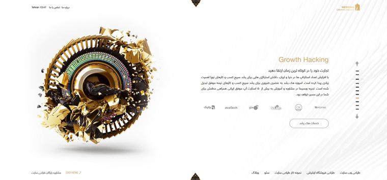 طراحی سایت خلاقانه با وردپرس