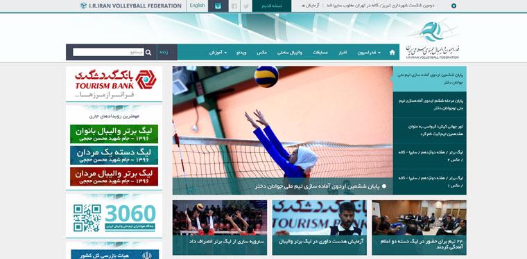 بهترین سایت خبری ایرانی طراحی شده با وردپرس