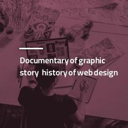 دانلود رایگان مستند graphic means