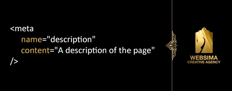 تگ توضیحات متا meta description