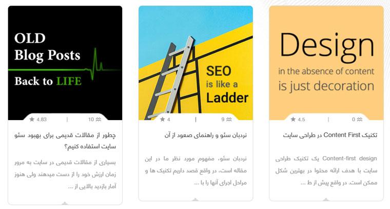 لینک سازی داخلی برای مقالات جدید در صفحه اصلی سایت
