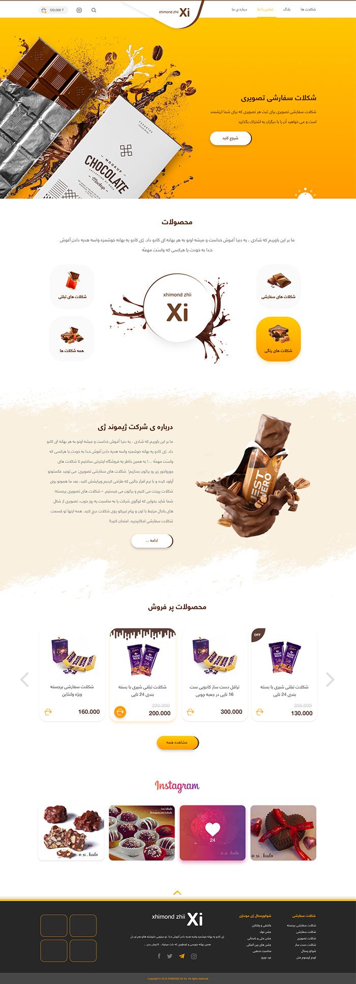 طراحی فروشگاه اینترنتی خلاقانه برای استارتاپ ژیکادو