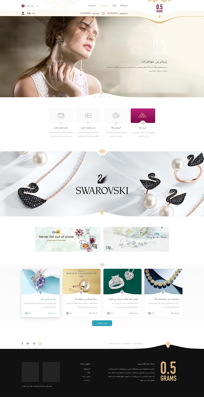 طراحی سایت خلاقانه فروشگاهی نیم گرم