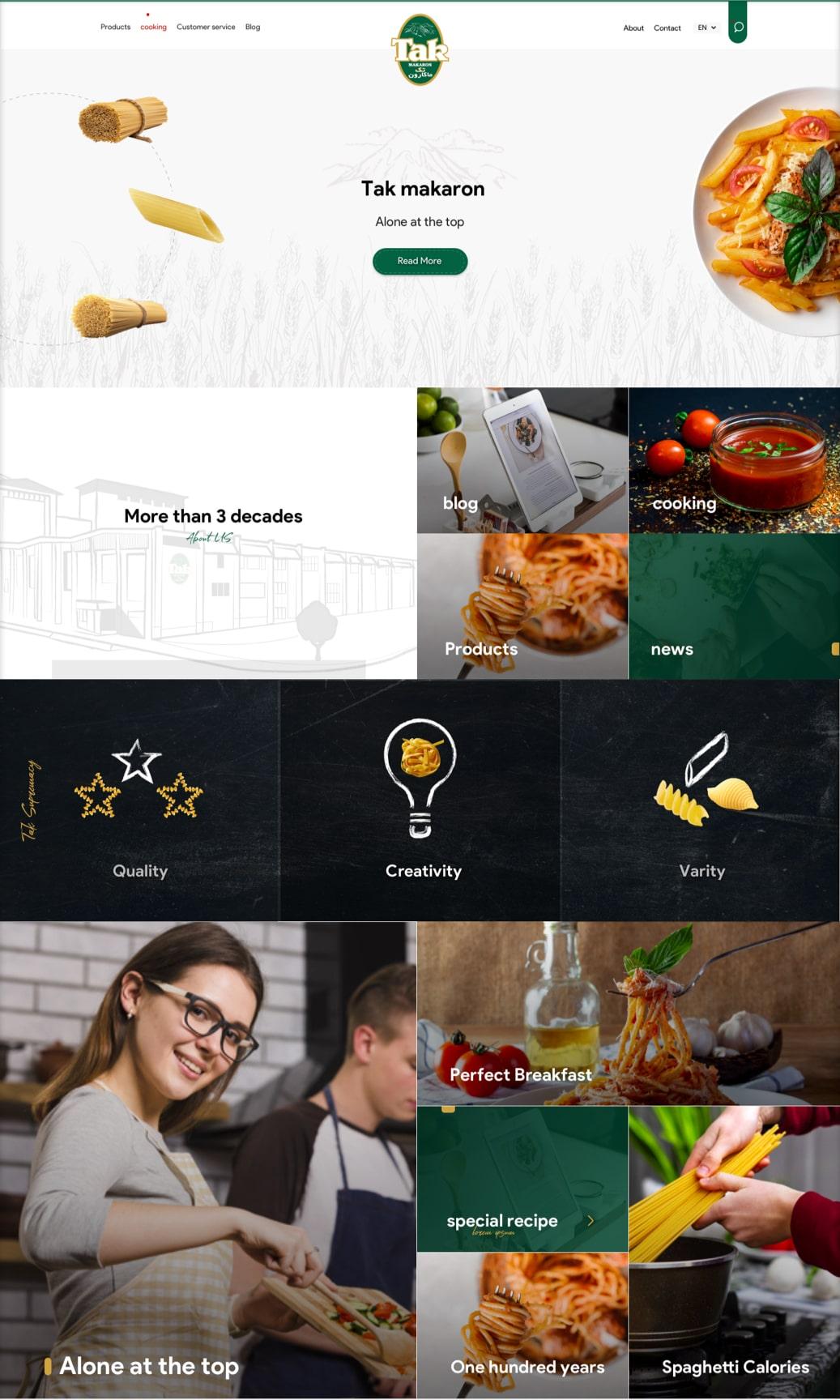 وب سایت تک ماکارون طراحی شده در آژانس خلاقیت وبسیما